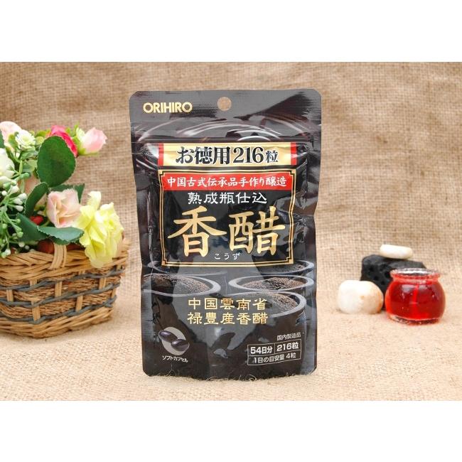 Viên uống dấm đen giảm cân Orihiro Nhật Bản