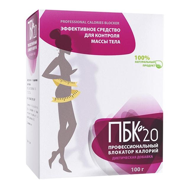 PCB 20 bột giảm cân của Nga 100g