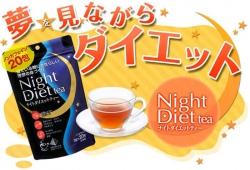 Trà giảm cân Orihiro Night Diet tea Review, Night Diet tea có tốt không?