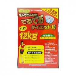 Viên Uống Giảm Cân 12kg Minami Healthy Foods Nhật Bản, Hộp 75 gói x 06 viên