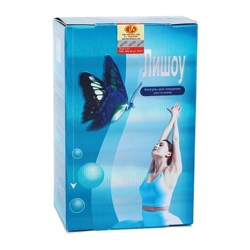 Viên uống giảm cân New Lishou Phục Linh - Hỗ trợ giảm cân an toàn