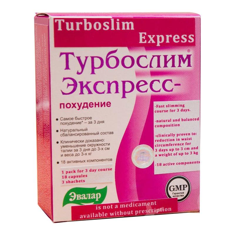 Viên giảm cân Turboslim Express Slimming hộp 18 viên 3 gói