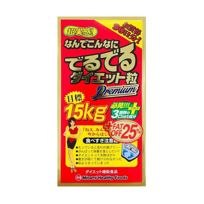 Viên uống giảm cân Minami Healthy Foods 15kg, Hộp 540 viên