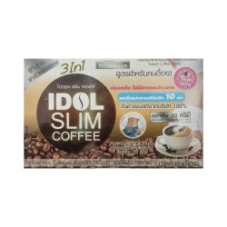 Cafe giảm cân IDOL Slim Coffee 3 in 1 Thailand (Hộp 10 gói)