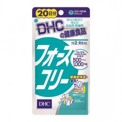 Viên uống giảm cân DHC Nhật Bản loại bỏ mỡ thừa