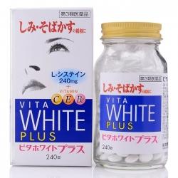 Viên uống trắng da Vita White Plus - hỗ trợ trị nám và tàn nhang hiệu quả